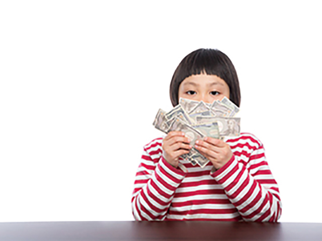 返済不要の補助金・助成金を活用して開業資金を調達
