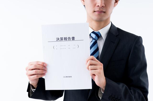 決算書の税抜経理方式と税込処理方式、どちらがおトク?
