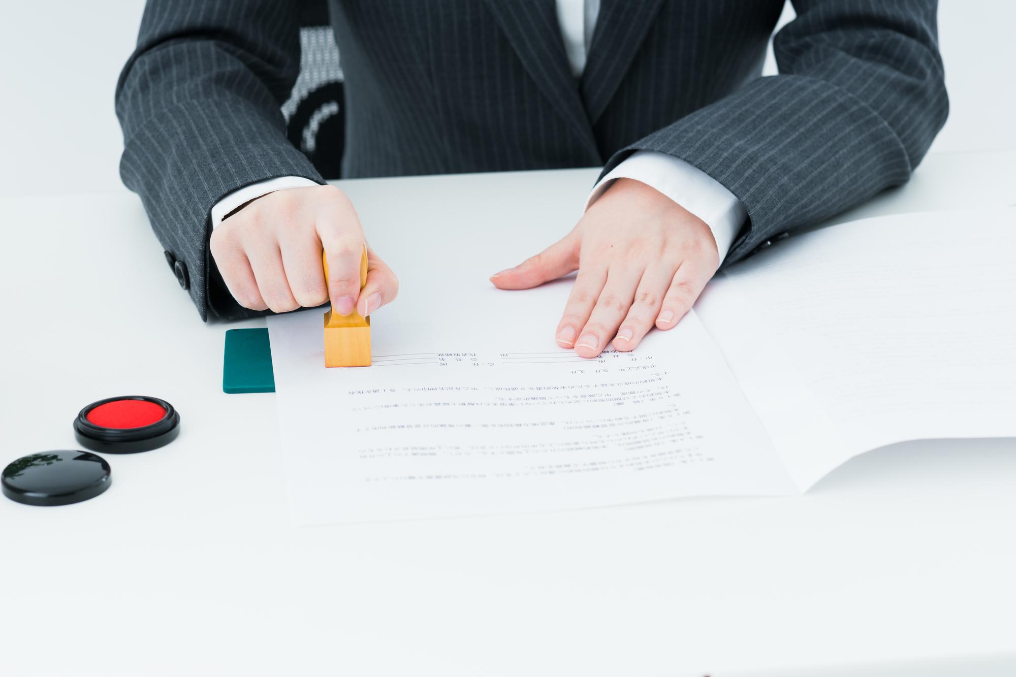 個人事業主が提出する開業届とは?提出期限は?事業税に関わる開業届との違い