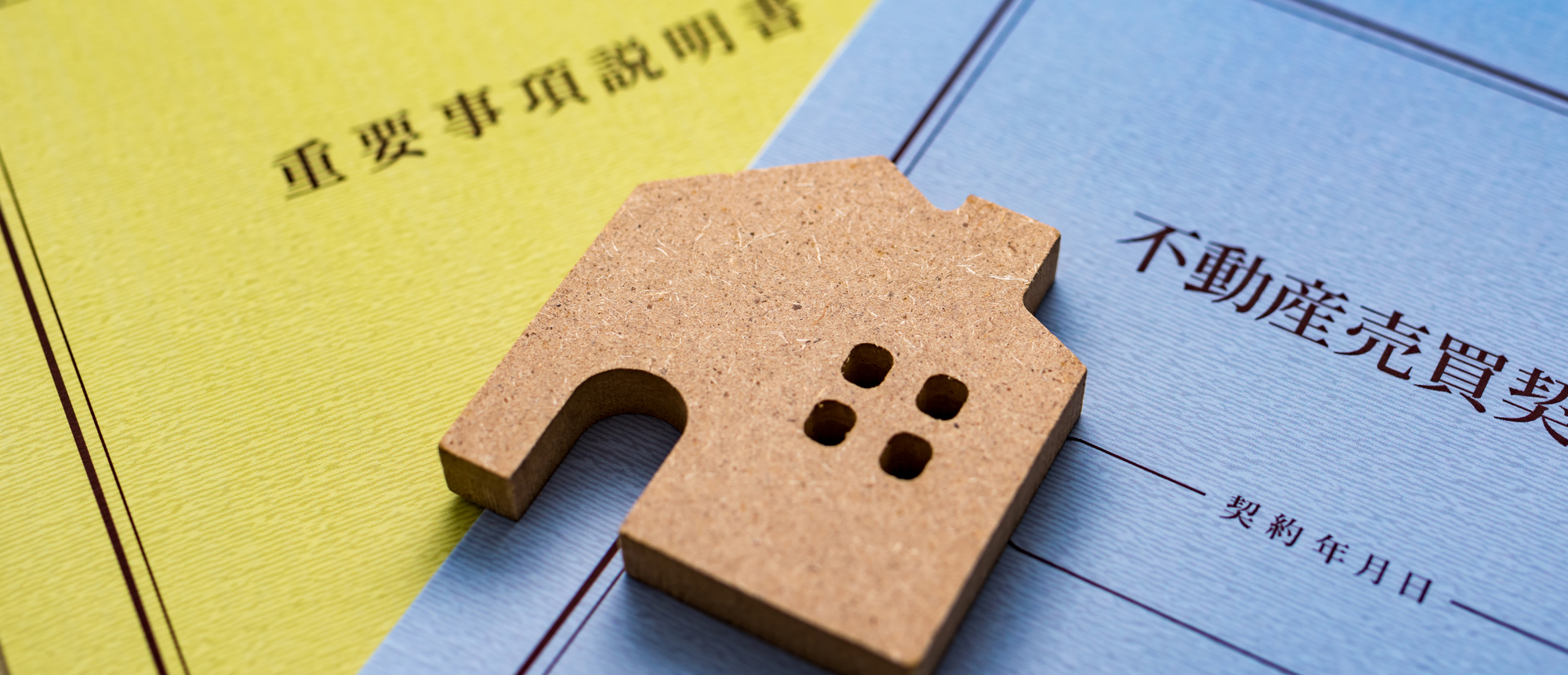 個人事業主でも賃貸契約の審査をスムーズに通るために知っておきたいポイント