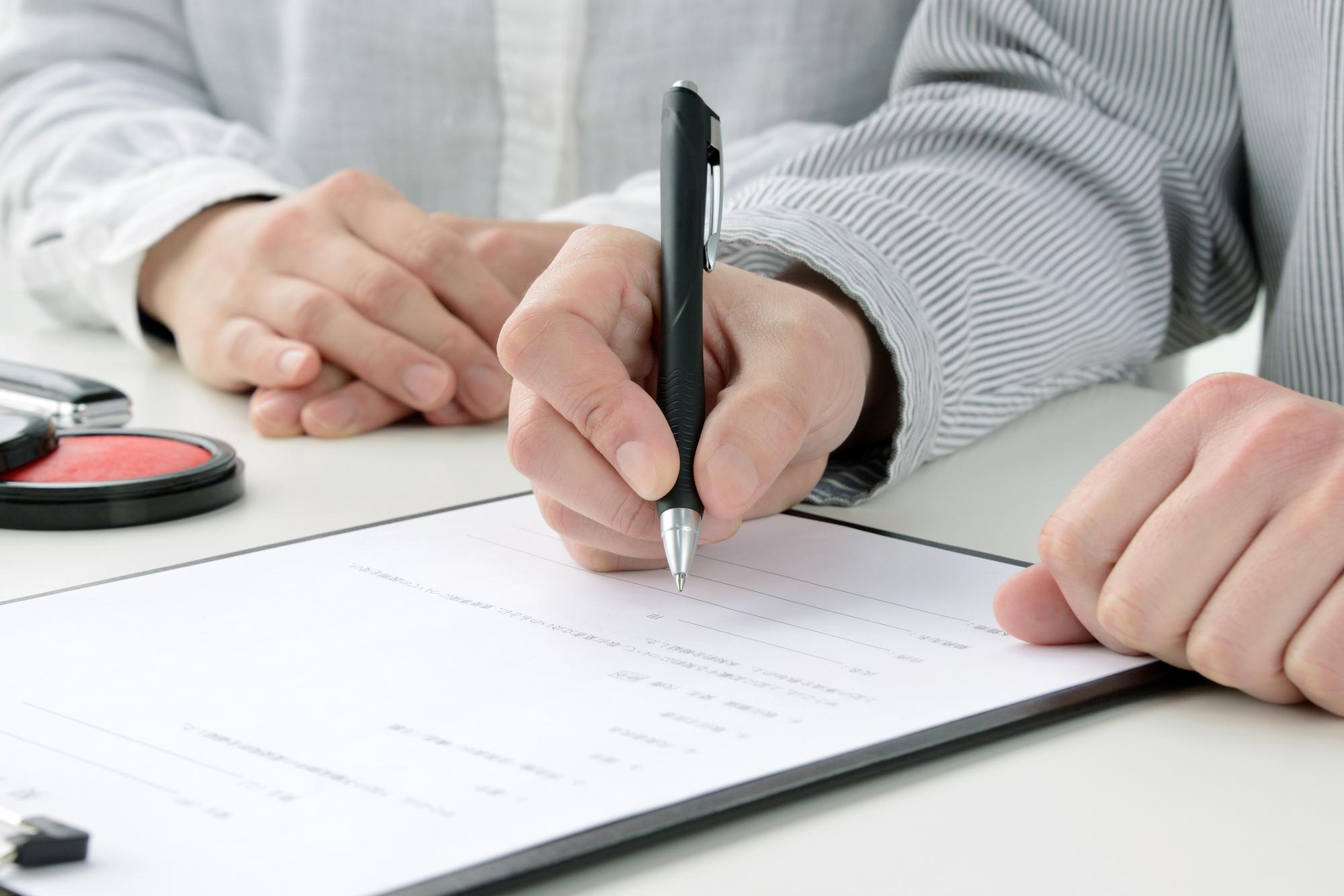 資金調達を成功させる事業計画書の書き方