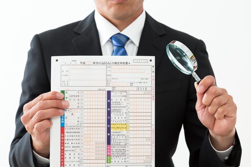 元国税局職員芸人・さんきゅう倉田「あなたの知らない税務調査 後編 ー本当にあったこんな話ー」