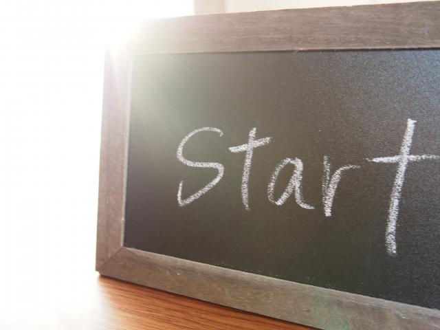 起業したい人が事前にやるべき5つのこととは?資金の調達方法についても解説します!