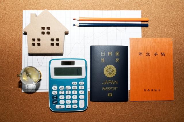 退職所得の受給に関する申告書と受け取るときの注意点
