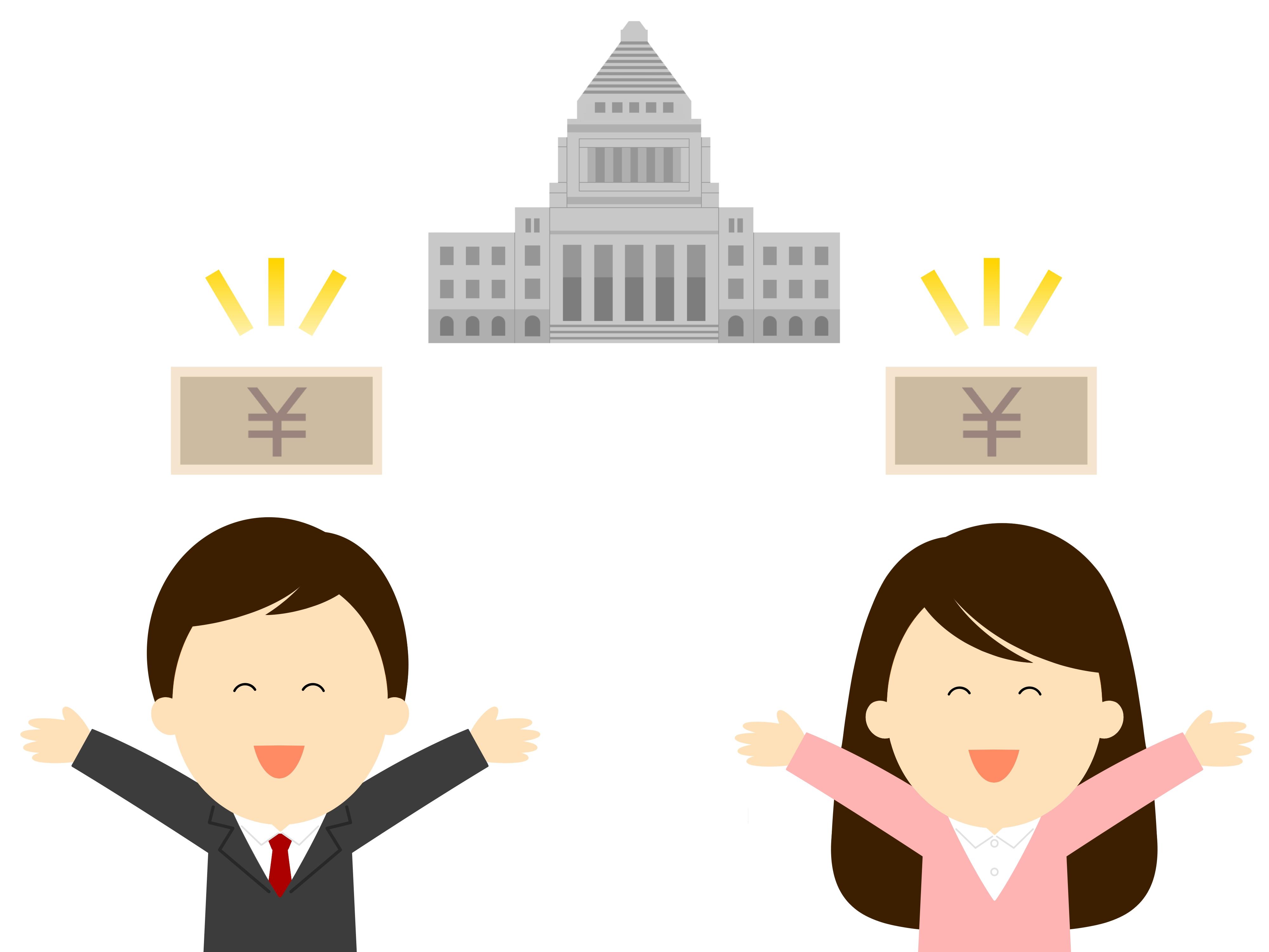 助成金と補助金の違い、独立におすすめの助成金・補助金8選!
