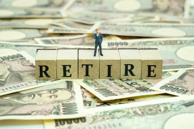 転職すると退職金は減る?損をしないために理解しておくべきポイント