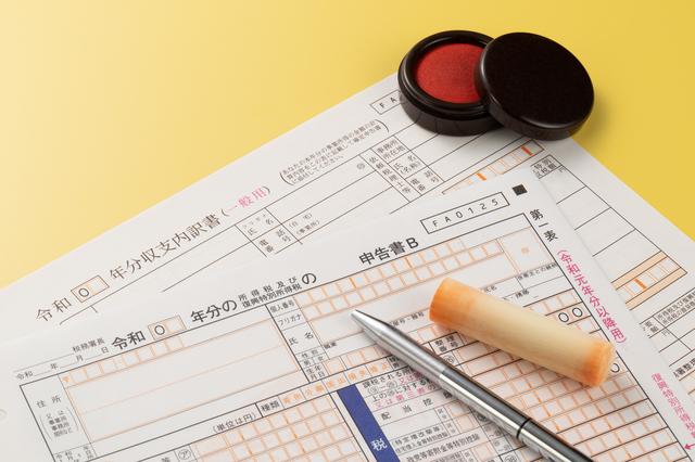 コロナで変わる「令和2年度の確定申告」で抑えるべきポイントを、税理士が徹底解説