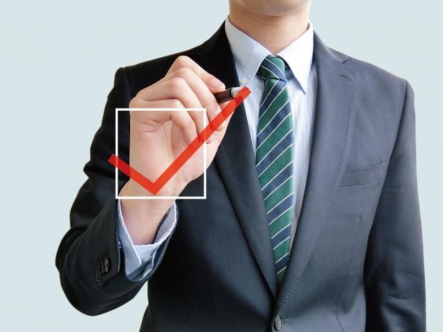 独立して成功するには?成功する人の3つの特徴と、見落としがちな3つの準備