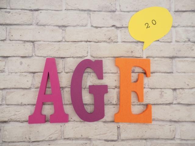 年齢は転職に影響する?年代ごとに考えたいことと転職のコツ