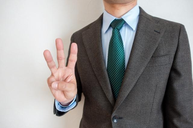 転職か?独立か?3つの判断基準と、キャリア設計の方法を解説!