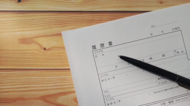 【転職対応・履歴書マニュアル】基本の書き方から筆記用具の選び方まで