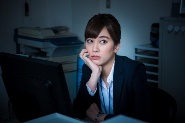 【会社に居づらい≠転職】原因を見つけられないと、解決は難しい