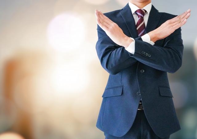 転職できない人の特徴3つ、うまくいかない原因のNG行為とは?