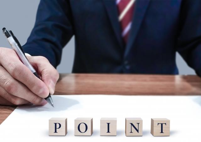転職に学歴は関係ある?企業が求めていることと履歴書の学歴の正しい書き方