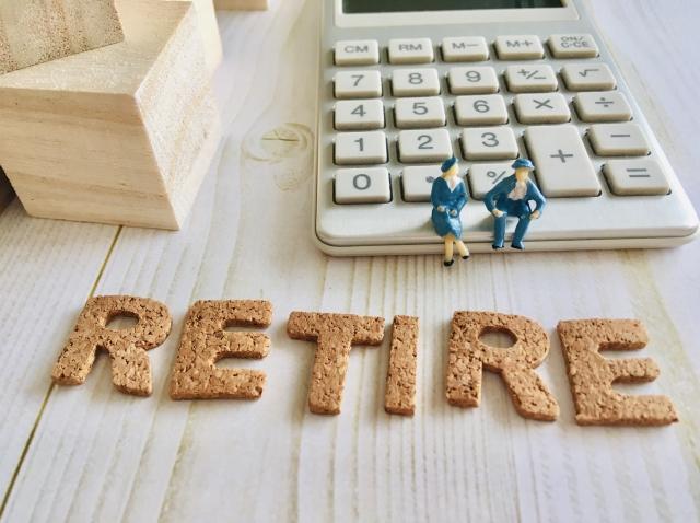 【早期退職のメリット・デメリット】その後の人生を充実させる考え方