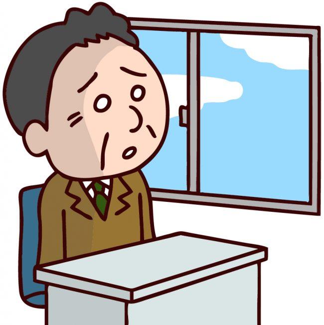 「私って窓際族…?」窓際に追い込まれた人の末路と、復活する方法